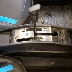 Can-am Maverick Gated Shifter Plate, Trail And Sport